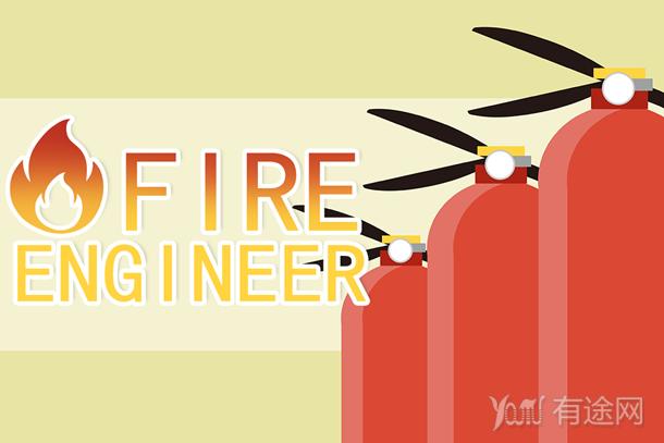 二级消防工程师合格标准图片