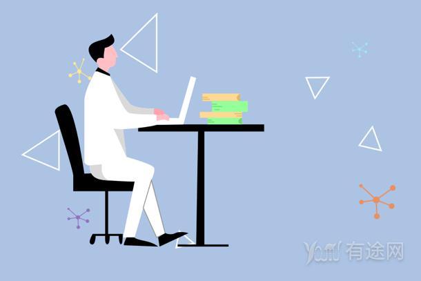 税务师考试免试科目是哪个_税务师考试免试科目_税务师考试科目时间