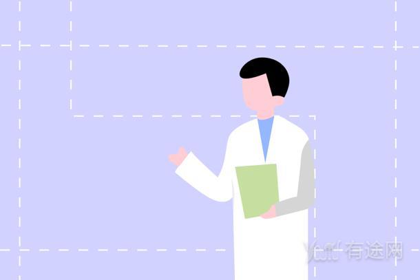 执业药师领证时间图片