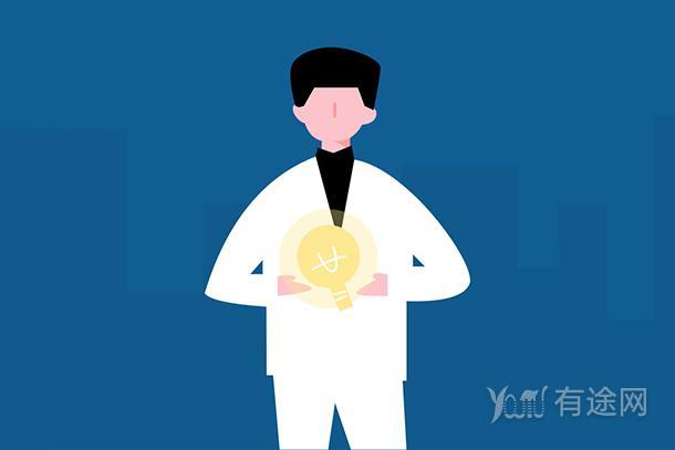 执业助理医师月薪图片