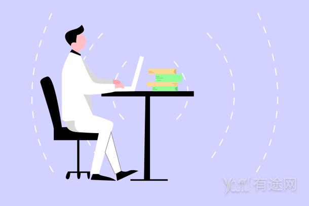 税务师事务所业务图片