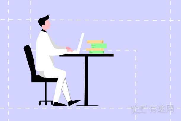 職場人如何提高辦公效率
