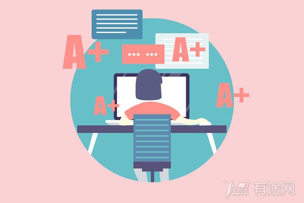 成人高考算是第一學歷還是第二學歷