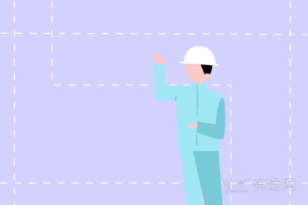 监理工程师资格证图片