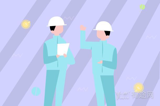 专业监理工程师工资图片