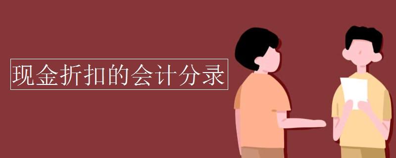南京证券从业考试地点图片