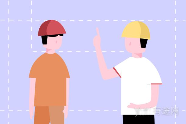 社会工作者的岗位职责和必备能力