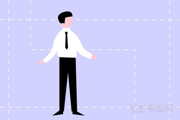 注册税务师报考条件图片