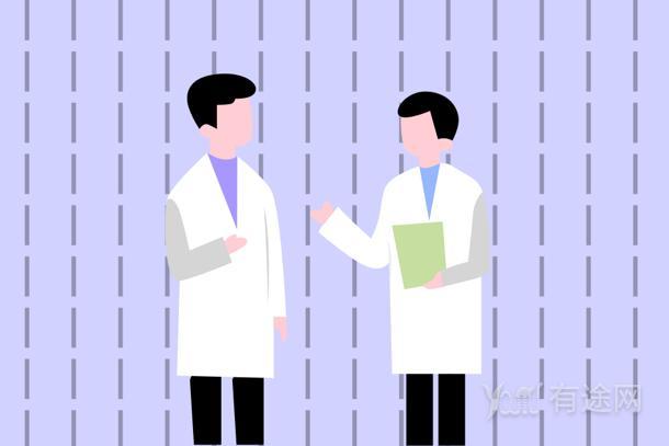 什么是专业技术资格证书