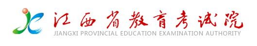 2020年江西高考志愿填报入口