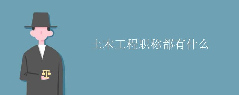 2020年广东一建报名时间图片
