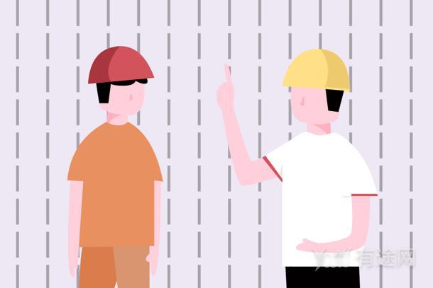 一建管理和二建管理区别是什么