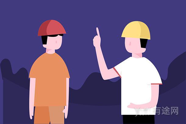 水利工程造价师考试科目图片