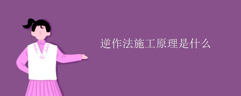 江苏二级建造师教材图片