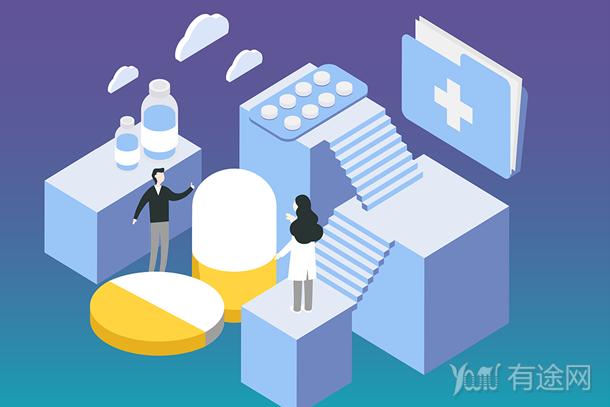 初中畢業可以考執業藥師證嗎