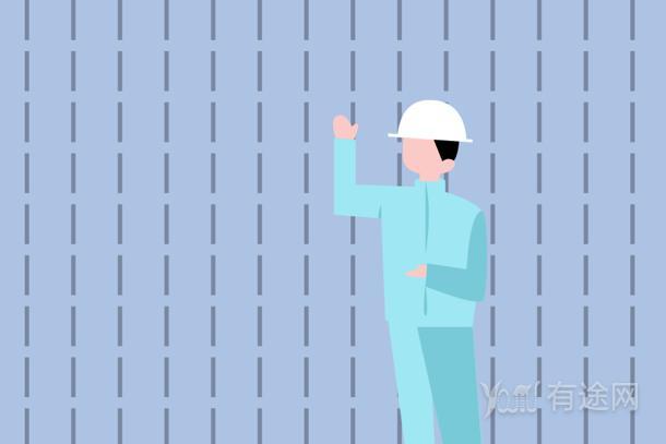一級建造師多少分算通過考試