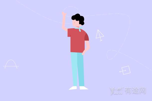 2021年3月新疆计算机等级考试时间是什么时候