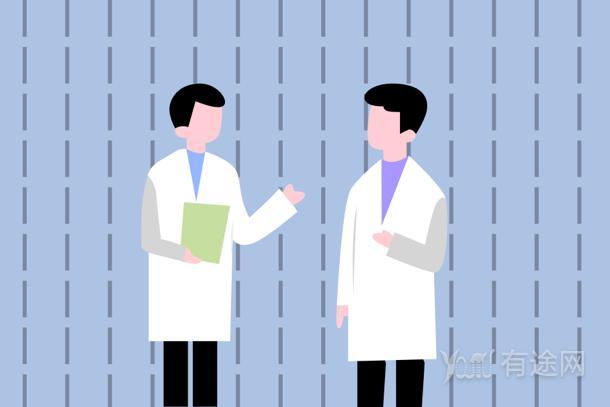 健康管理师报考条件2021最新规定