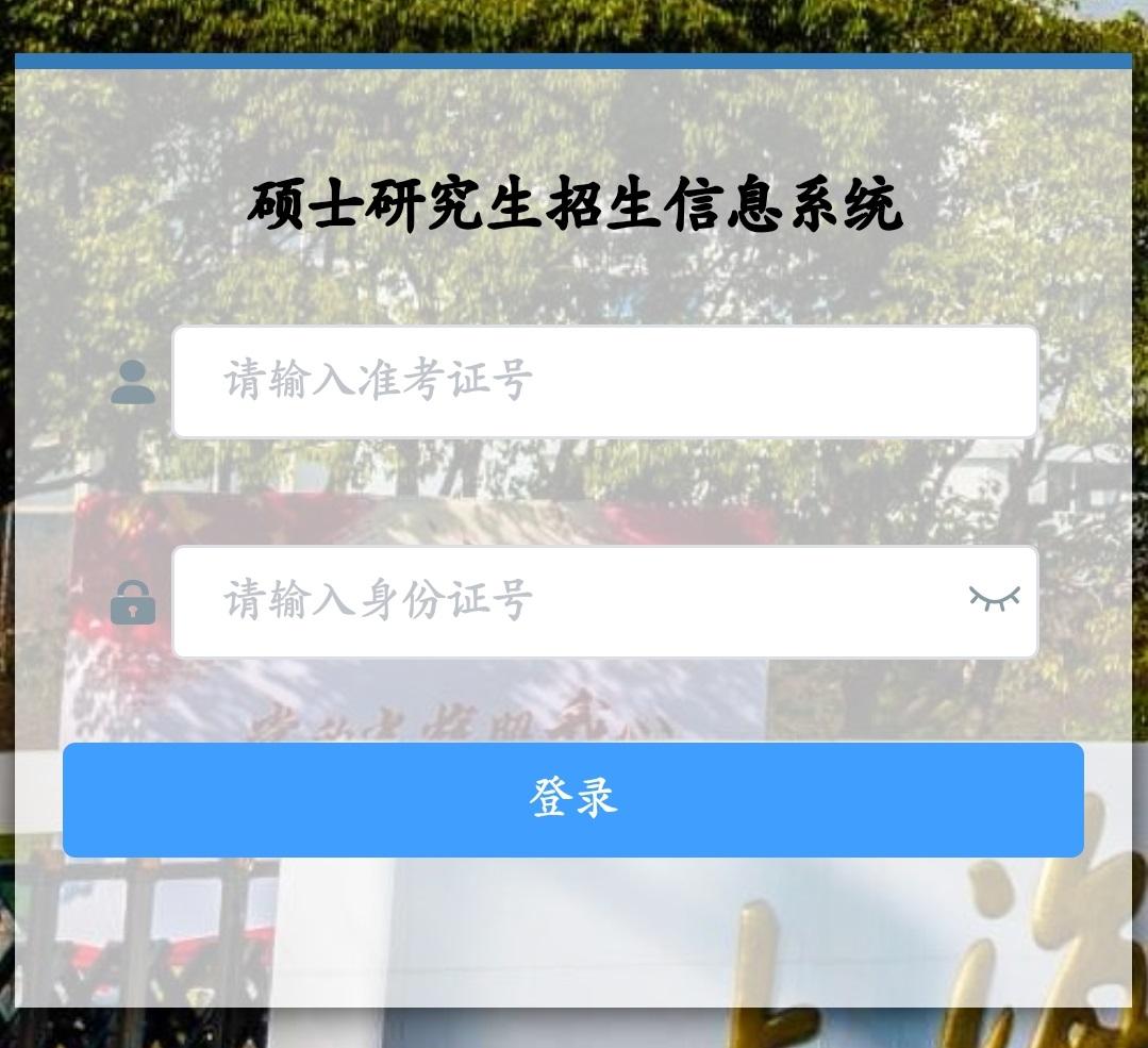 Screenshot_20210225_134514_com.alibaba.android.rimet.jpg