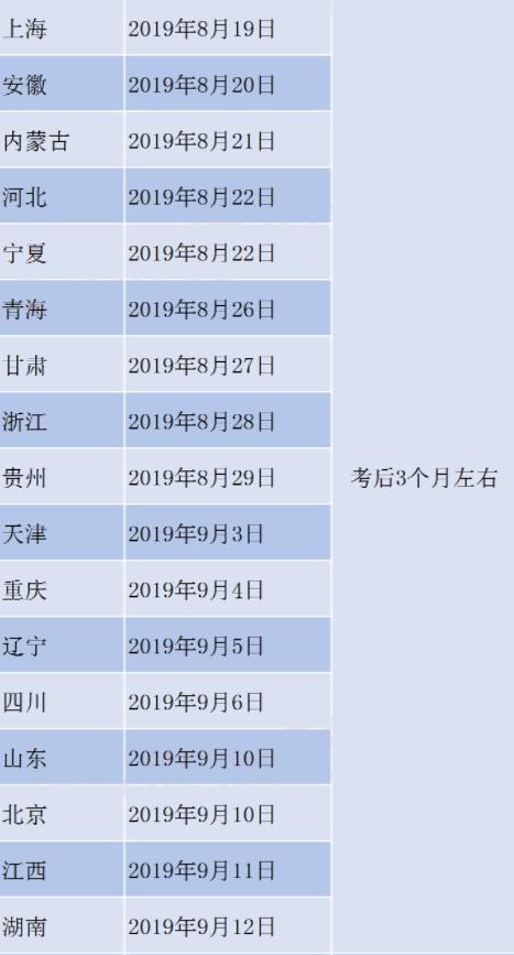 161206BB-FC5E-43d9-91A3-C5ECEB466586.png