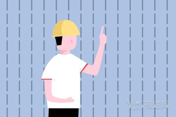 监理工程师注册流程是什么