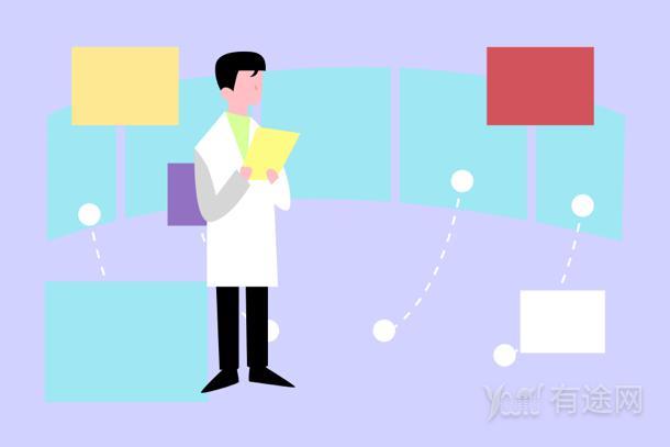 山东2021年执业药师考试什么时候报名