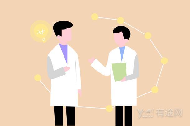 不是藥學專業可以報考執業藥師嗎 要求是什么