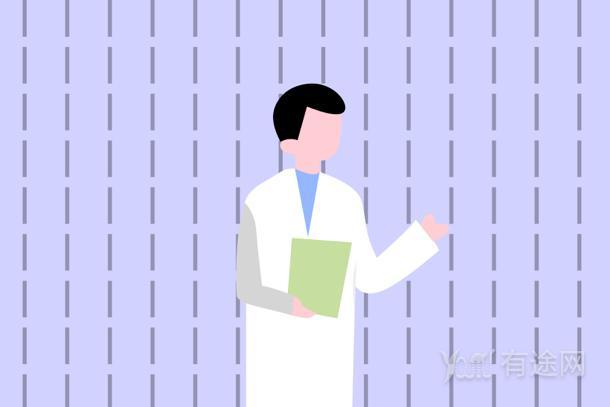 执业药师需要现场审核吗 准备什么材料[组图]