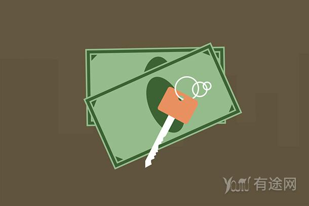 初級會計證可以申請補貼嗎 能領多少錢