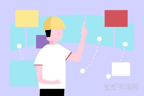 一级建造师网上注册流程是什么 需要哪些材料