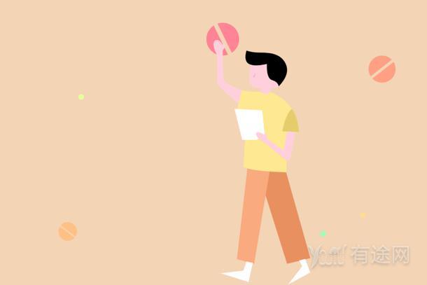 國考怎么報名 2022年國家公務員考試什么時候開始
