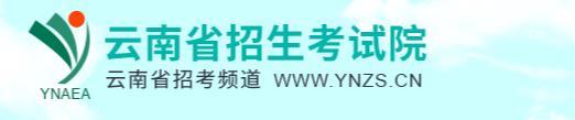 2021年10月云南自考成绩公布时间是哪天