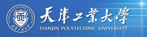 2018年天津工业大学迎新网系统入口