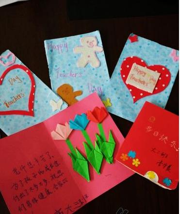 教师节送给幼儿园老师贺卡简单又漂亮