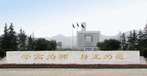 依法治校工作计划_重庆师范大学大学城校区在哪 环境好不好_有途教育