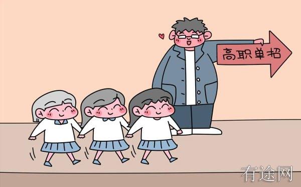 2020单招热门学校排行榜