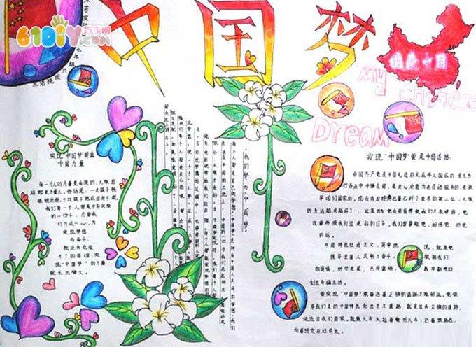 中华人民共和国国庆节又称十一、国庆节、国庆日、中国国庆节、国庆黄金周。中央人民政府宣布自1950年起,以每年的10月1日,为中华人民共和国宣告成立的日子,即国庆日。   中华人民共和国国庆节成立以来,在国庆庆典上共进行过14次阅兵。分别是1949年至1959年间的11次和1984年国庆35周年、1999年国庆50周年、2009年国庆60周年的三次。   国庆节意义:   国家象征   中华人民共和国国庆节是国家的一种特征,是伴随着国家的出现而出现的,并且变得尤为重要。它成为一个独立国家的标志,反映这个