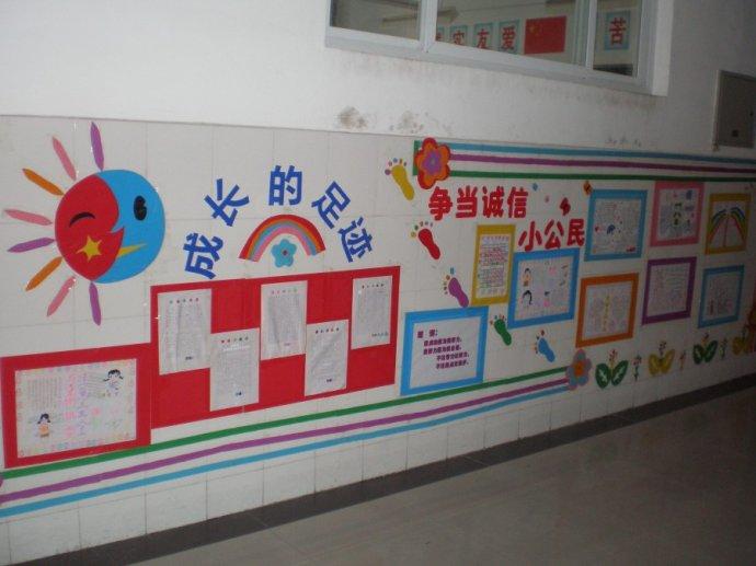 班级文化墙创意设计?#35745;? width=