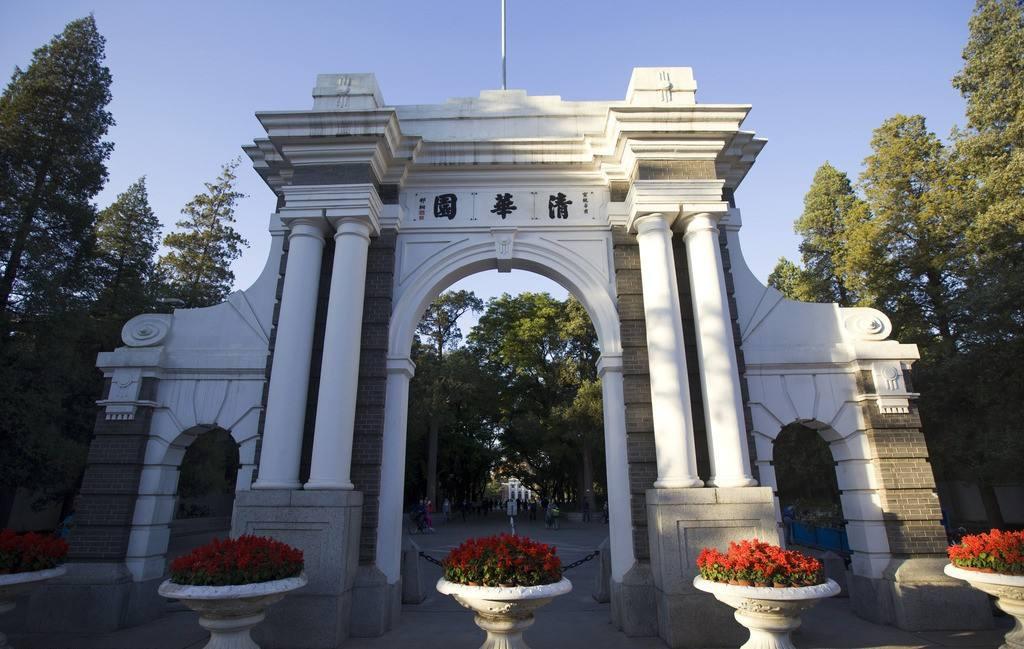 清华大学世界排名第几