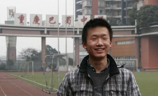 状元刘峻琳现在做什么 刘峻琳清华大学