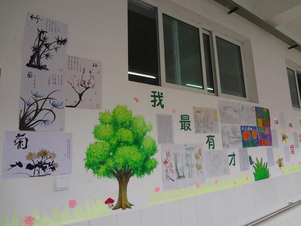 学习要与兴趣相结合,为了高中生们可以更加有趣的学习,很多高中开展了制作班级文化墙的活动,高中班级文化墙创意设计的主题多样化,内容也大不相同。下面有途网小编跟大家分享整理了一些精选高中班级文化墙创意设计图片,希望对你有帮助。