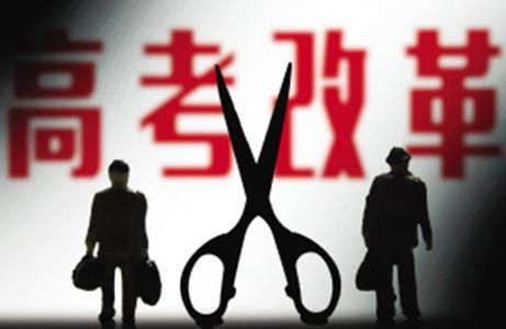贵州高考改革实施时间