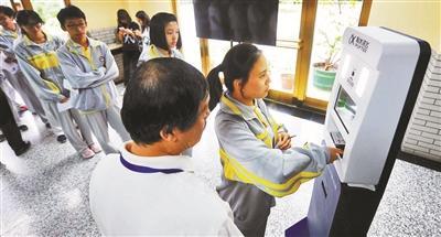 高考英语听力首次模拟机考 考生需人脸验证