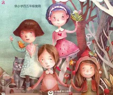 2017上海首本小学女生教材出版 性教育新模式打破常规