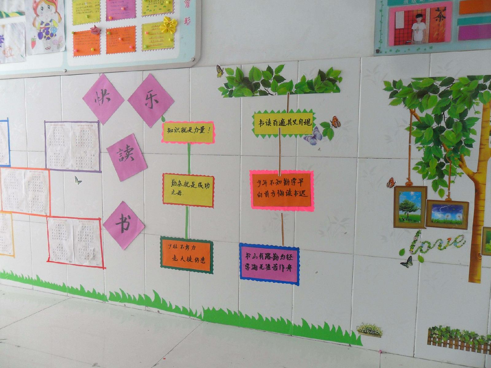 有创意的班级文化墙精选设计图片 班级文化墙怎么设计