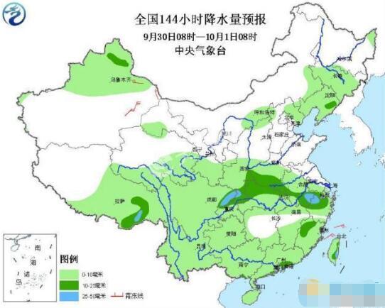 2017国庆节会下雨吗 国庆节期间哪些地方会下雨