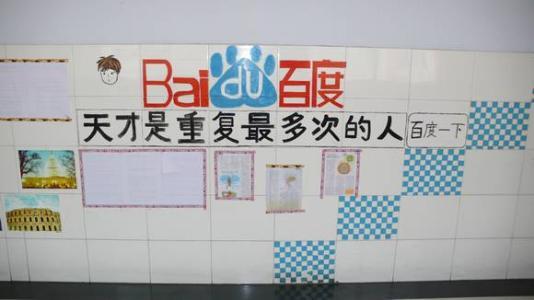 高中班级文化墙创意设计?#35745;?班级文化墙怎么设计好看