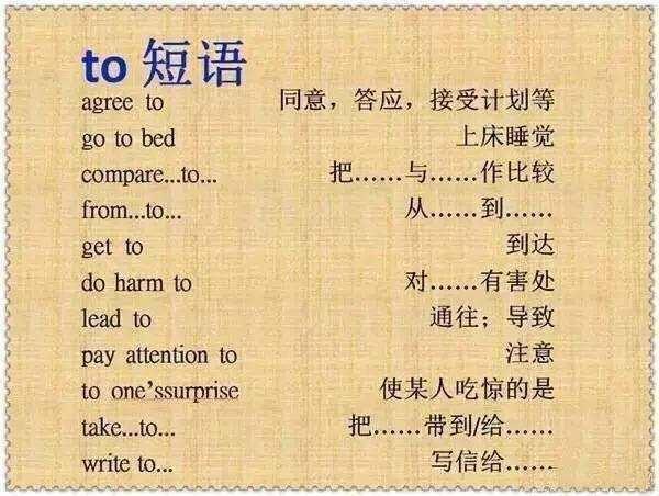 高考状元如何学好英语