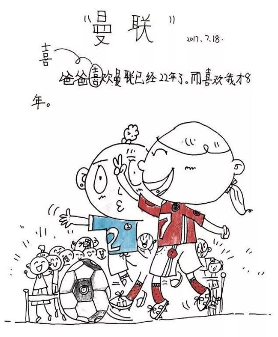 小学生手绘漫画日记老师疯抢