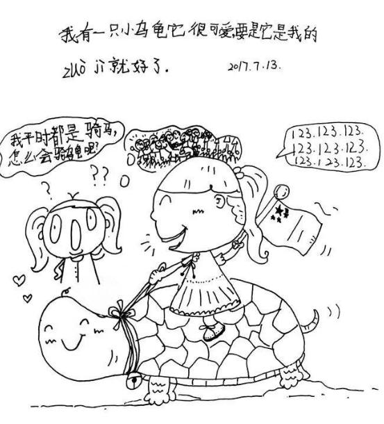 小學生手繪漫畫日記老師瘋搶